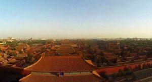 7-sitep-lugares-prohibidos-dron-captura-mobile-mapping-china
